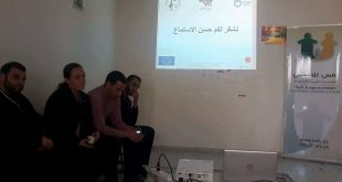 Nafs for empowerment implemented a workshop about employment and people with disabilities in collaboration with Young Men's Christian Association (YMCA)