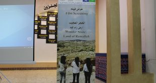 """On 25/06/2019, """"The Wonder Stone: The Land of Ramallah"""" film produced by Nafs for Empowerment and Japanese NGO Frontline was screened in Al Jalazone Camp"""
